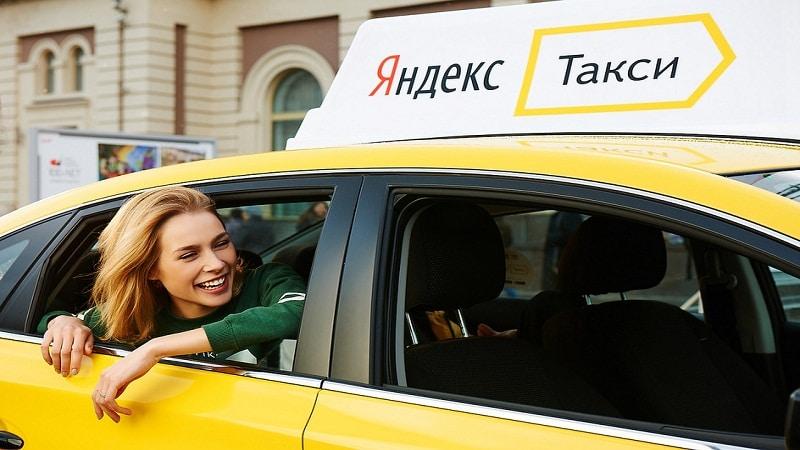 как подключиться к Яндекс Такси напрямую