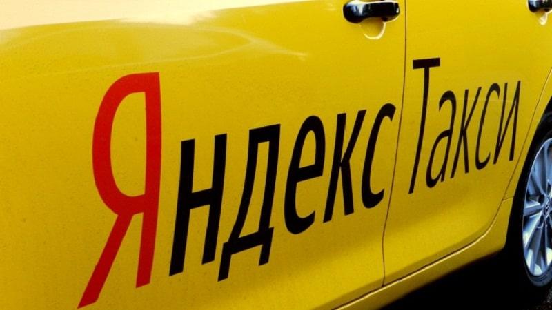 подключение к Яндекс Такси на своем авто