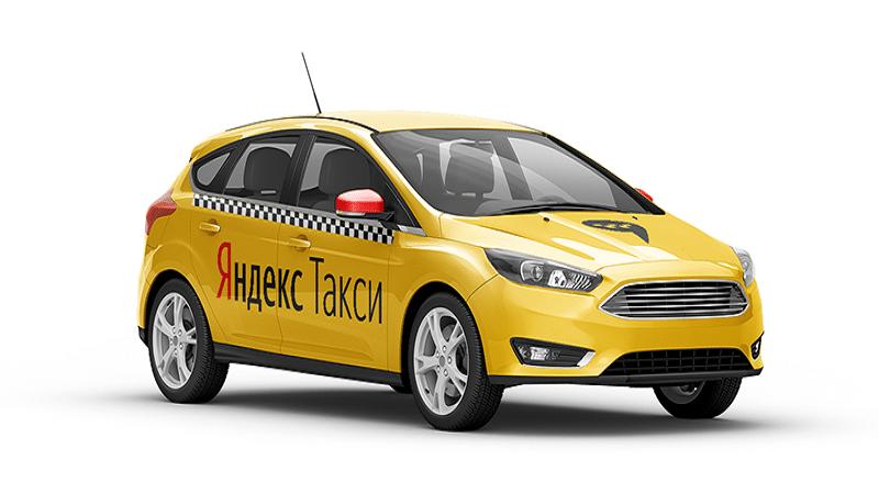подключиться к Яндекс Такси водителю самостоятельно