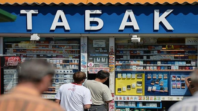 лицензия на продажу табачных изделий
