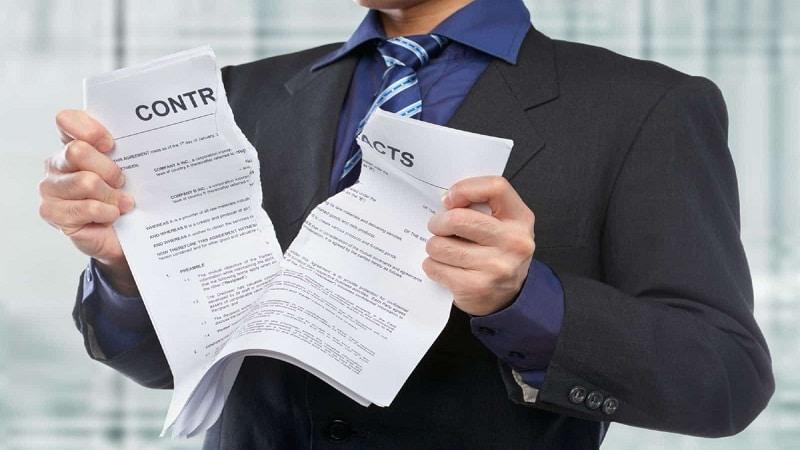 бланк заявления на увольнение по соглашению сторон