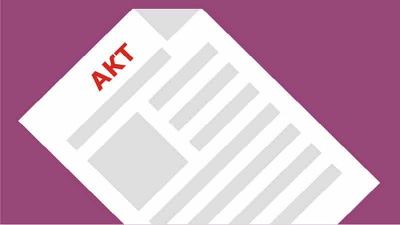 Акт о приеме передачи оборудования образец заполнения
