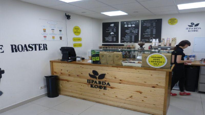 бизнес-план кофе с собой с расчетами
