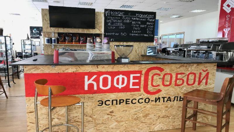 бизнес-план кофе на вынос