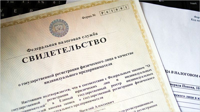 регистрация ИП через Госуслуги без электронной подписи
