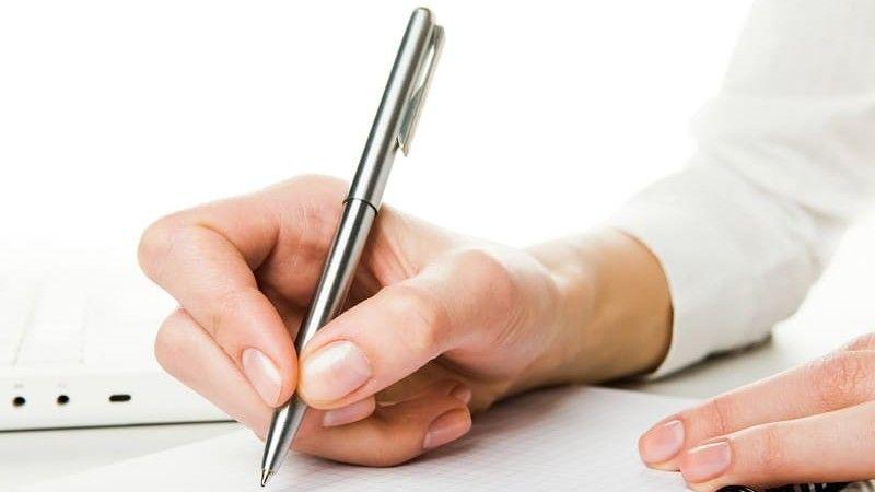 как написать докладную записку правильно