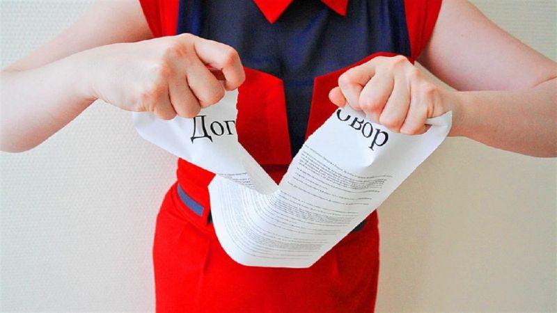 как написать письмо о расторжении договора аренды