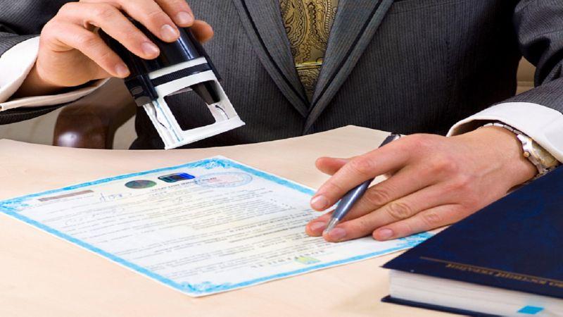 Свидетельство о государственной регистрации индивидуального предпринимателя