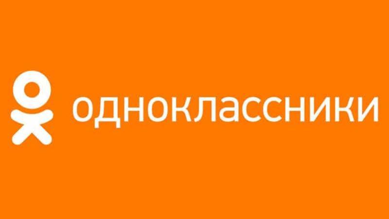 как заработать в Одноклассниках деньги на классах