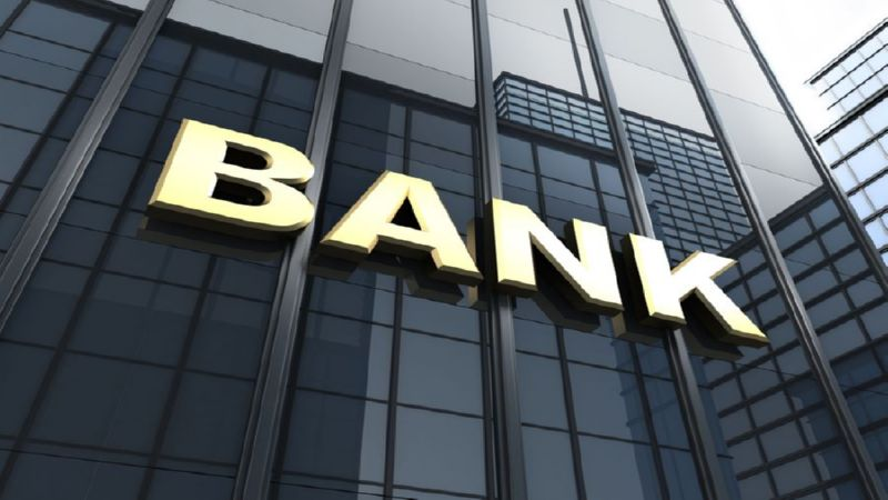 какой банк выбрать для ИП