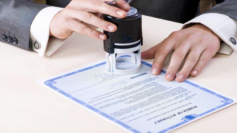 регистрация печати