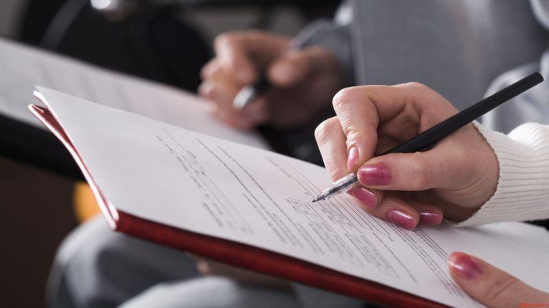 правила составления штатного расписания организации