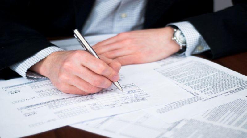 приказ о лишении премии за нарушение трудовой дисциплины образец