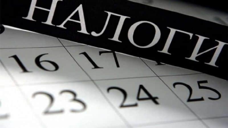 отчисления ИП в пенсионный фонд