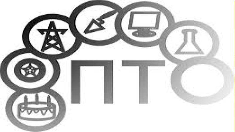 должностные обязанности инженера ПТО