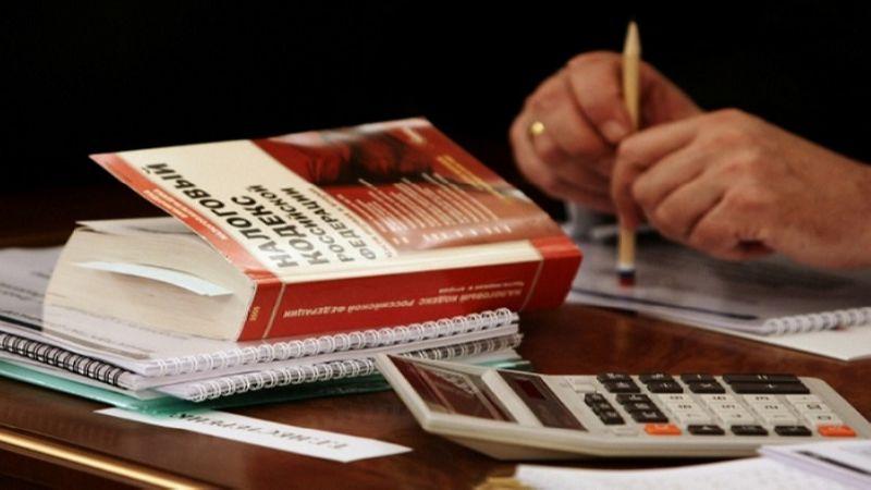 какие бывают системы налогообложения