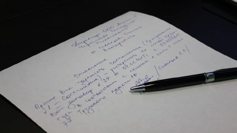 как уволиться по соглашению сторон с выплатой компенсации