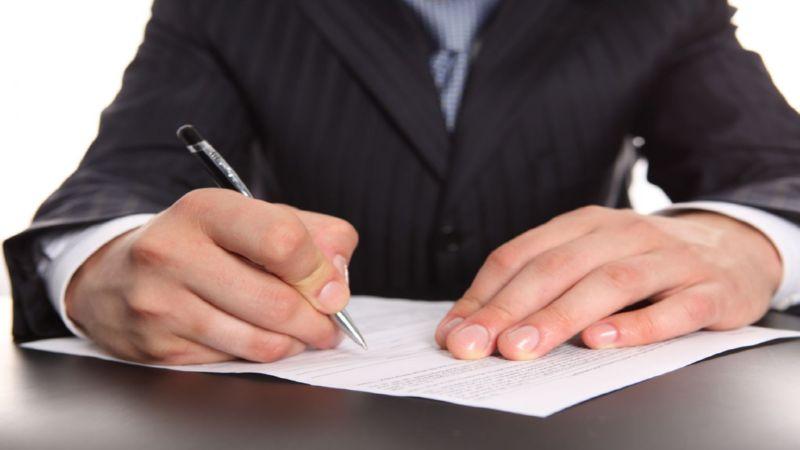 пример приказа об утверждении штатного расписания