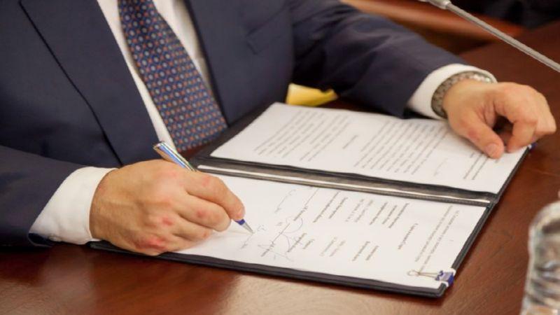 образец приказа об утверждении штатного расписания