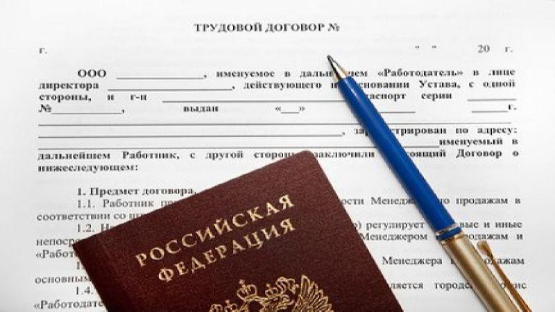 трудовой договор с генеральным директором ООО образец