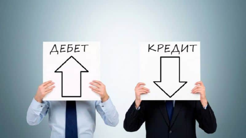 Изображение - Дебет и кредит кто кому должен Debet-i-kredit-v-buhgalterii-dlya-chajnikov-1