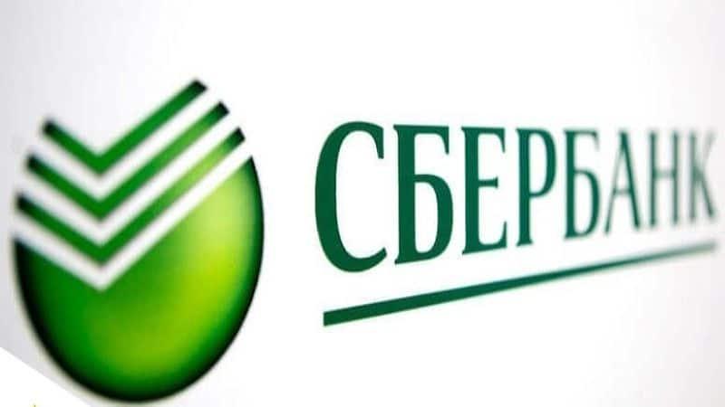 открытие расчетного счета для ООО сбербанк