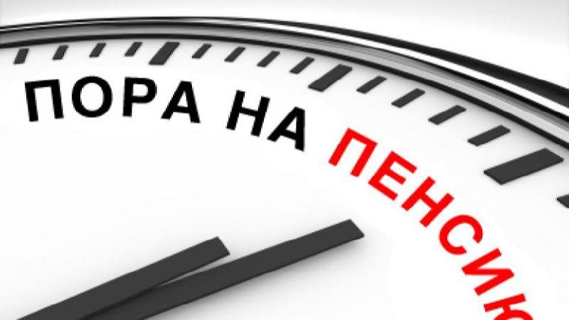 ТК РФ доплата за вредные и опасные условия труда