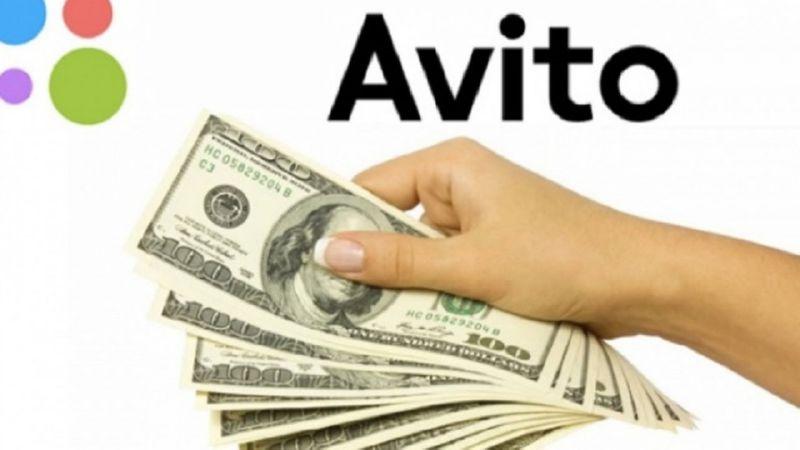самые продаваемые товары на Авито