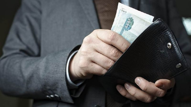 13 зарплата что это такое и как начисляется
