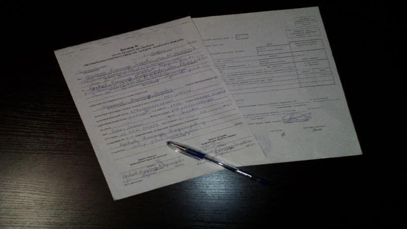 договор о намерениях образец