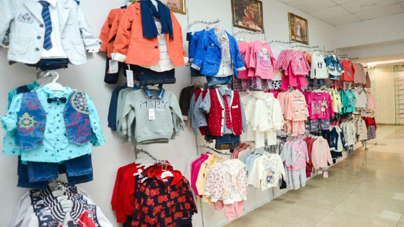 оригинальные названия магазинов детской одежды