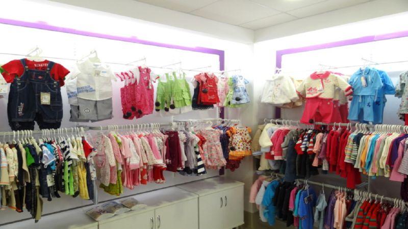 список названий детских магазинов одежды в Москве