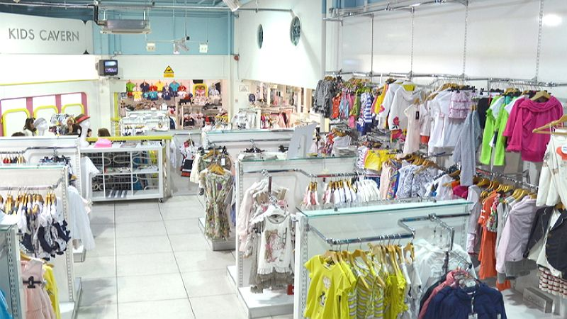 название магазина детской одежды примеры