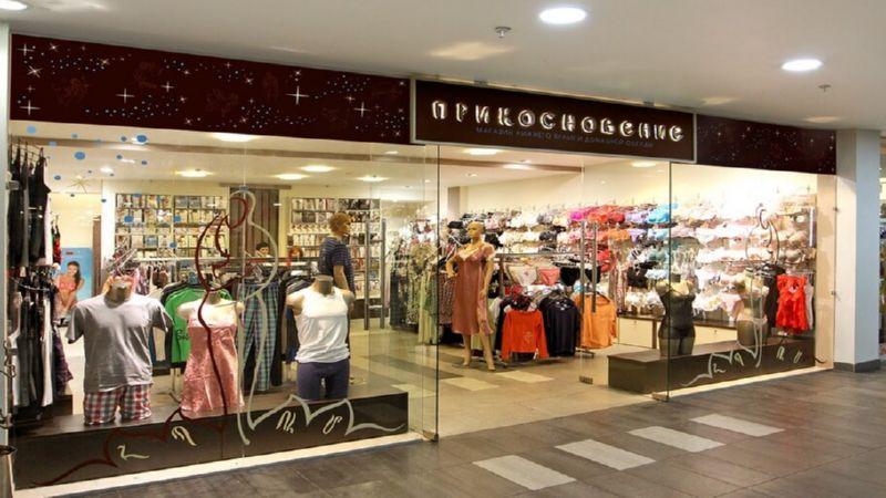 название магазина женской одежды оригинально и просто