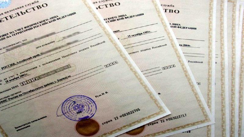 какие документы нужны для получения ИНН для ребенка