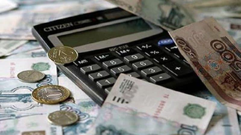 расчет денежной компенсации за задержку зарплаты