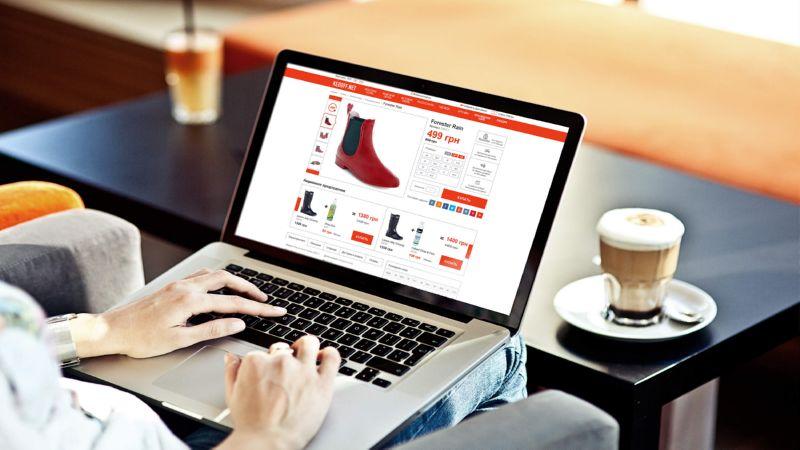 названия интернет магазина одежды