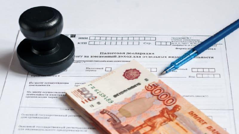 заявление на переход на упрощенную систему налогообложения