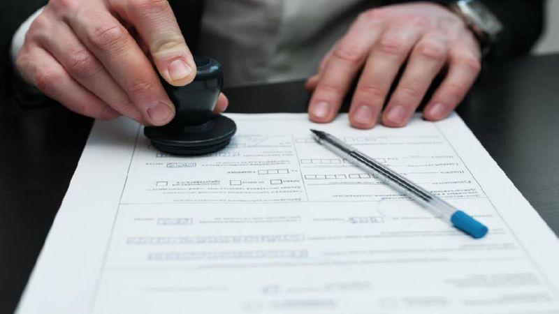 заявление на УСН при регистрации ИП