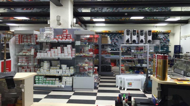магазин электротоваров с нуля