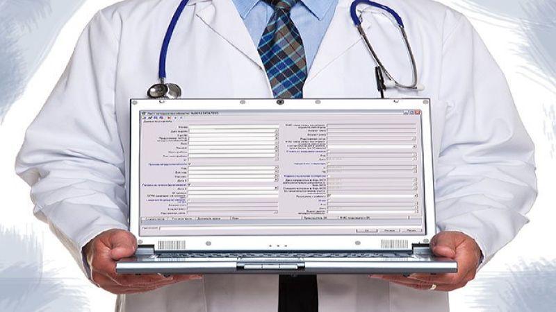 как оплачивается больничный по совместительству
