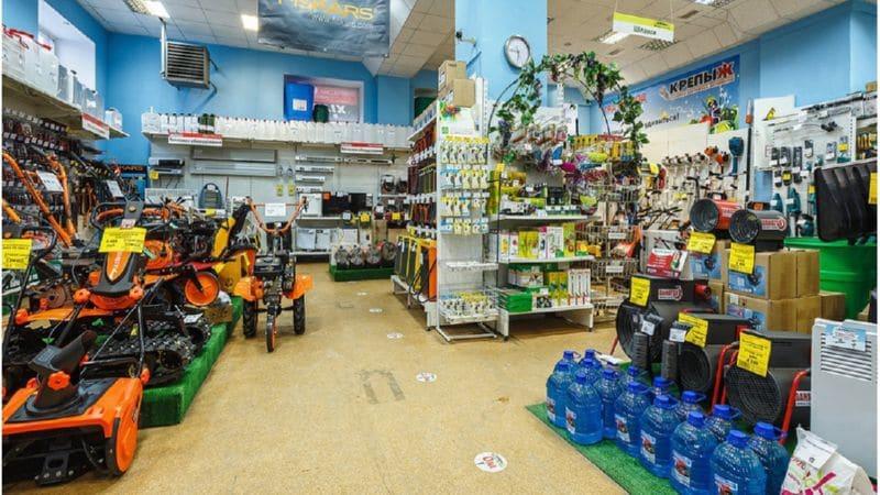 хозяйственный магазин с нуля