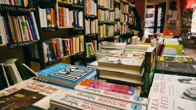 бизнес-план книжного магазина пример