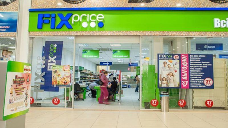 бизнес-план магазина Фикс Прайс
