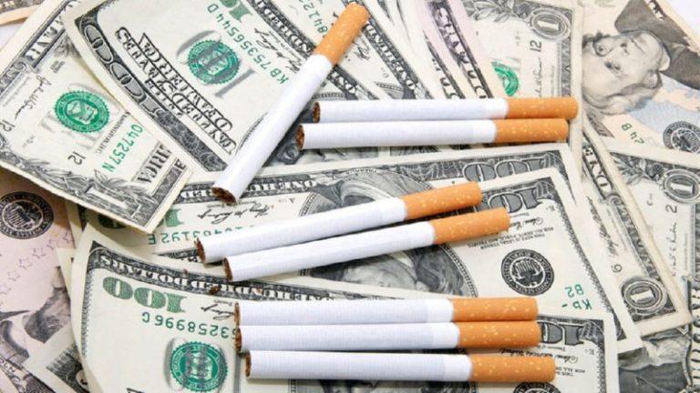 Реализация табачных изделий в рф сигареты дьюти фри купить в санкт петербурге