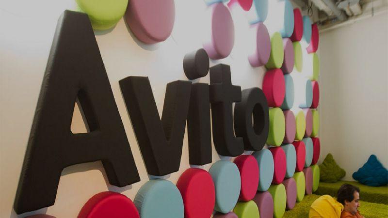 магазин на Авито