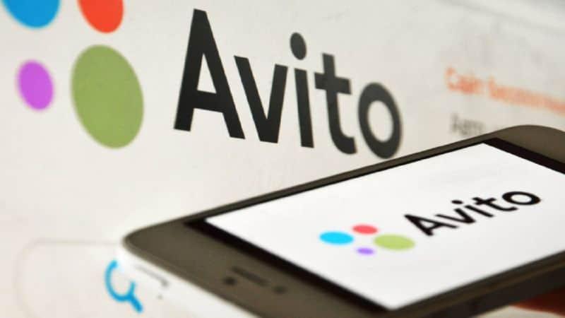 как открыть магазин на Авито и сколько это стоит