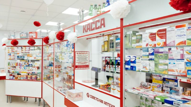 франшиза аптеки Горздрав