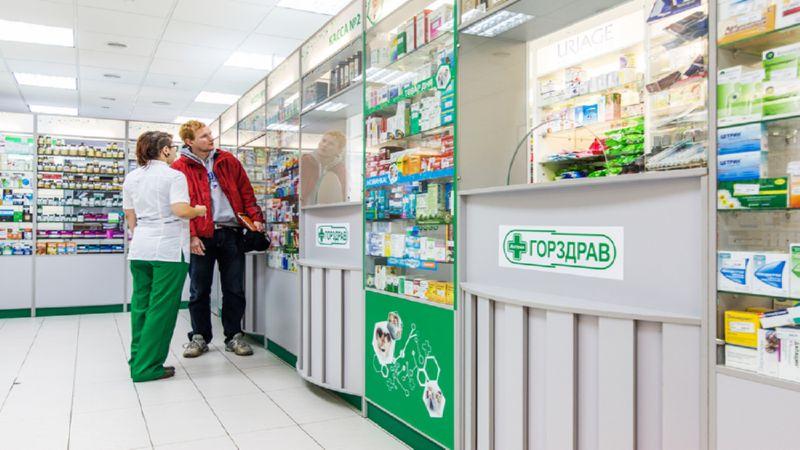 как открыть аптеку по франшизе без вложений