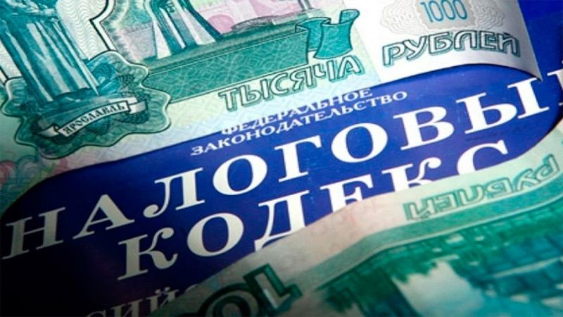 транспортный налог ООО на УСН